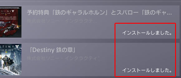 error20160919b