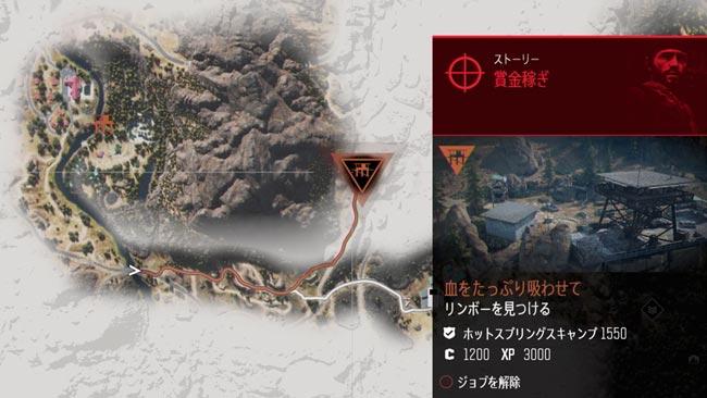 daysgone_side2map2