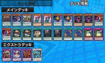 deck_ddd