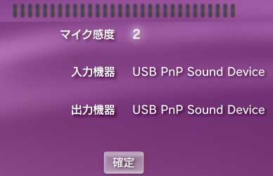 PS3headset3