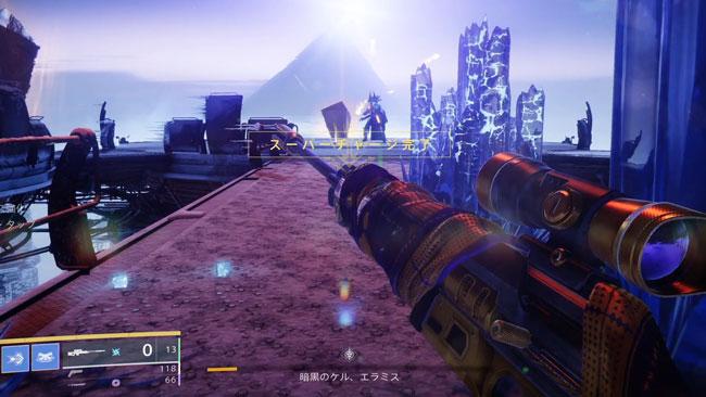 destiny2-beyondl-story10-7