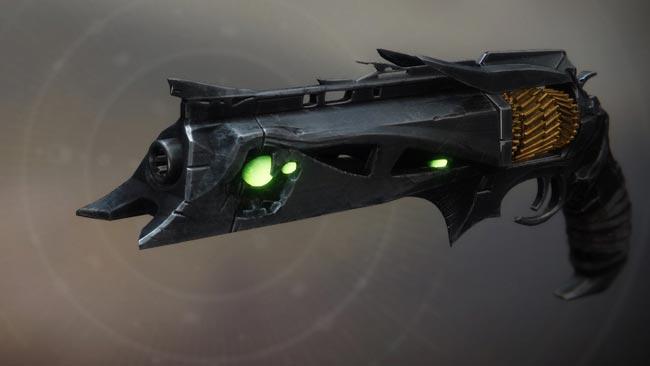 ディスティニー 2 強 武器