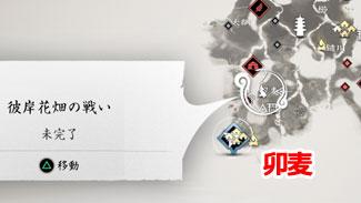 tsushima-denshou6-rounin1ss