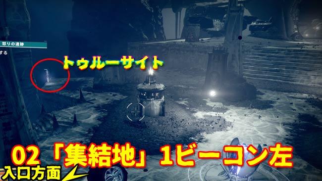destiny2-s15-shat2-tuki2-02