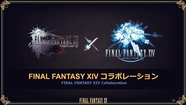 ff15xff14collaboration1108
