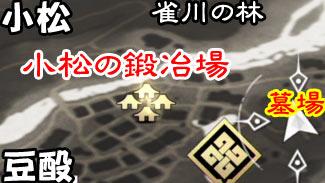 ghost-of-tsushima-korogi6ss