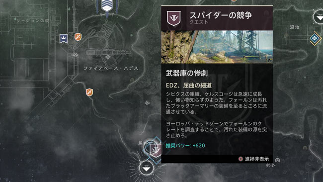 destiny220181208_5