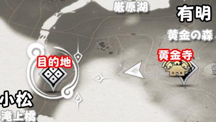 ghostof-tsushima-kusa-7-1SS