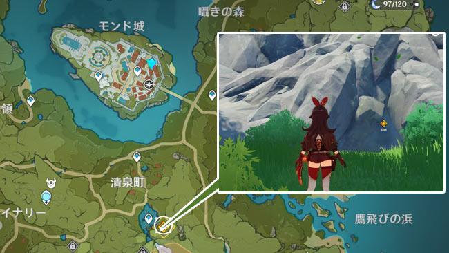 genshin-story2-6
