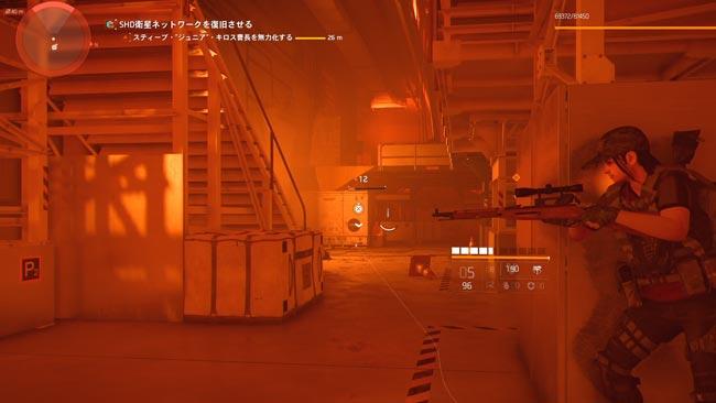 Division2_mission15_4