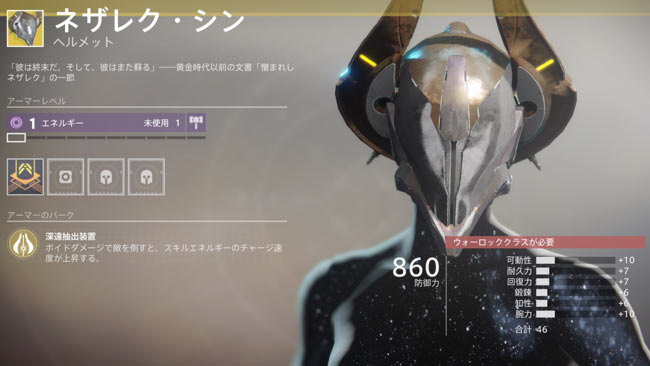 destiny2ninexur20191005-3