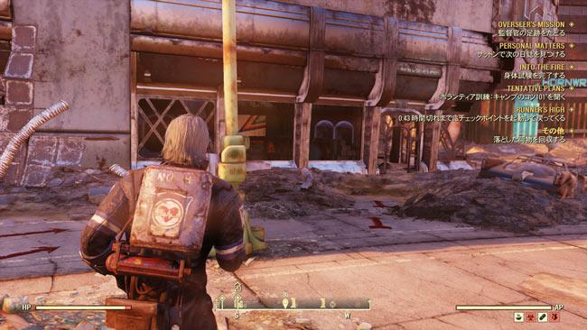 Fallout76_main7infofire5