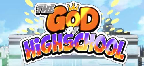 godofhighschool2016
