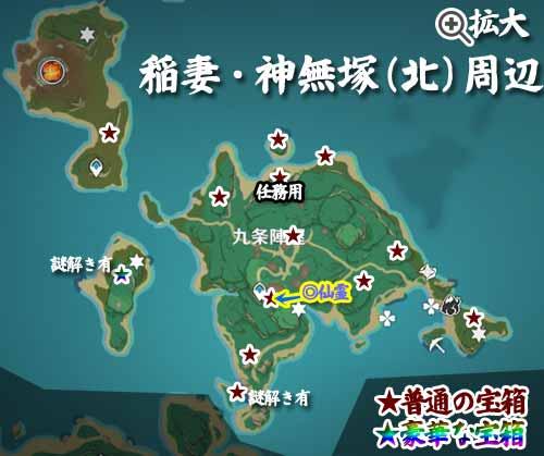 inazuma-takarabako-map4ss