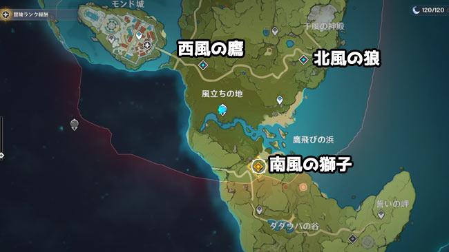 genshin-story1-12