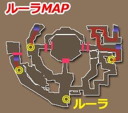 map_ruura