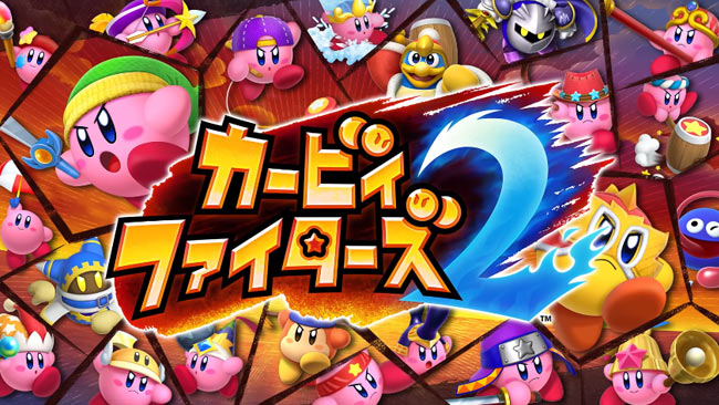 switch-kirby-fighters2-0