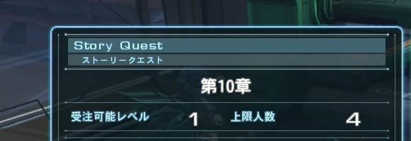 zeno_quest10_zentei
