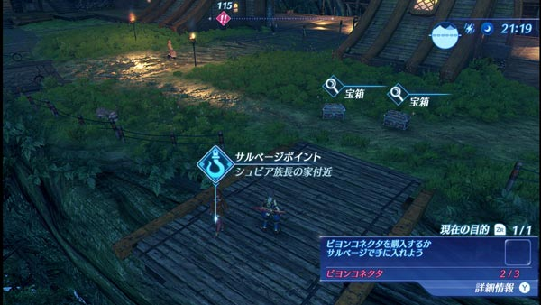 xenoblade2mainquest03a