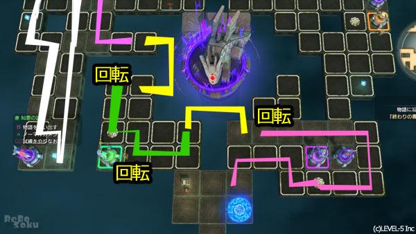 ninokuni2_story02map4