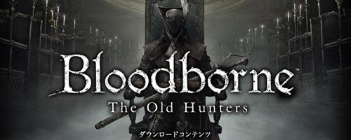 Bloodborne_oldhunters