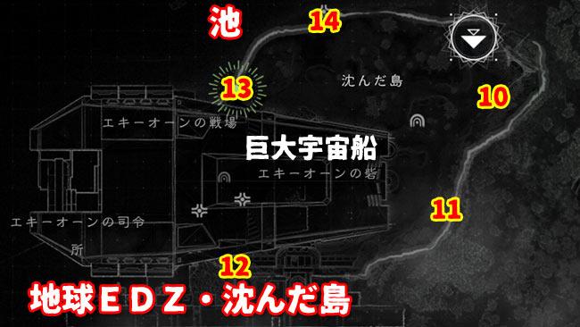 destiny2-s15-shat1-edz3-x3