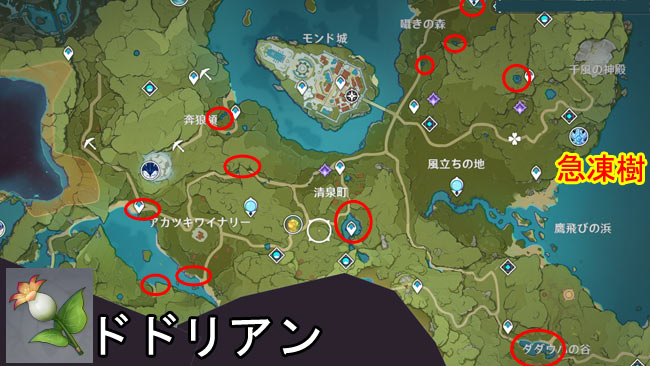 genshin-item-doDodrian-map1