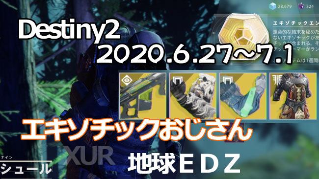 XUR2020-00627