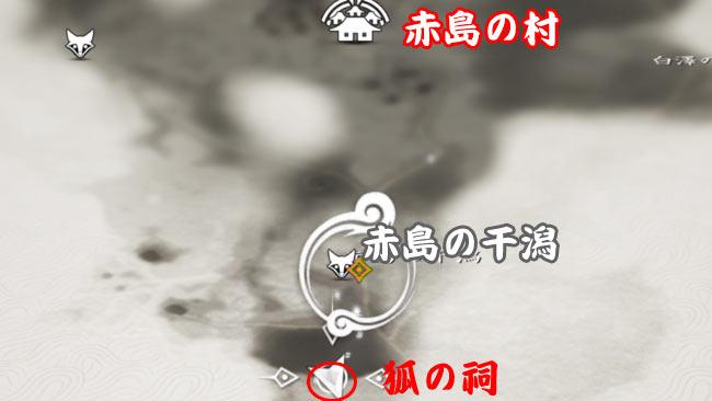 ghostof-tsushima-kusa22-2ki