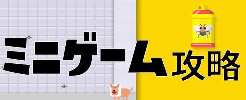Mario_maker6