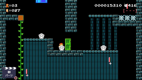 mariomaker2stage84_2