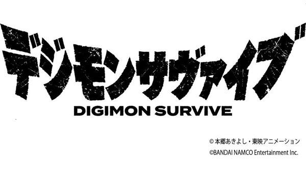 degimon2019ps4nsw0