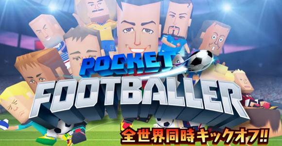 pocketfootballer