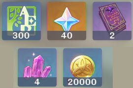 gensin-v12-quest2-bonus