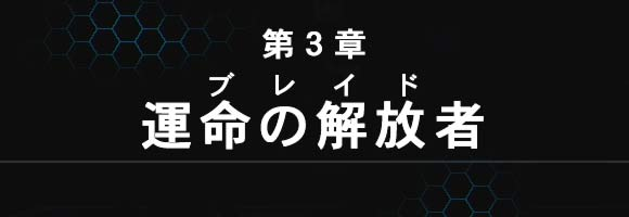 story_3_0
