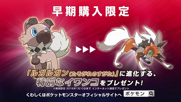 pokemon201710_4