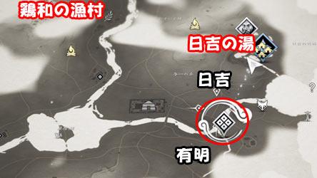 ghost-tsushima-kusa1-1ss