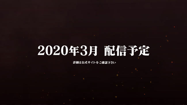 mhw2020-up3-mob-4