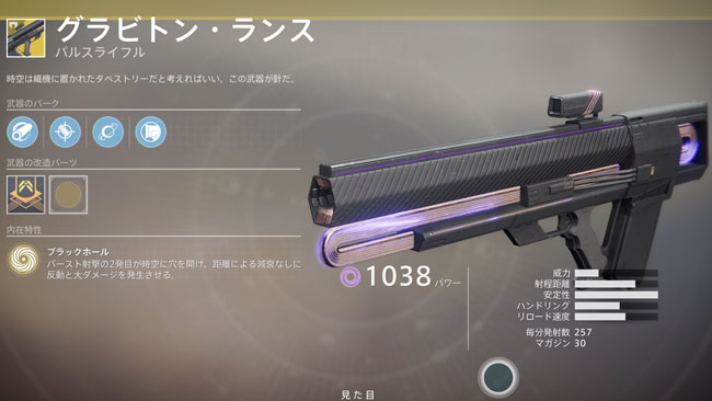 destiny2exotic_100y2-2020