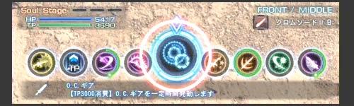 zeno_quest5_3