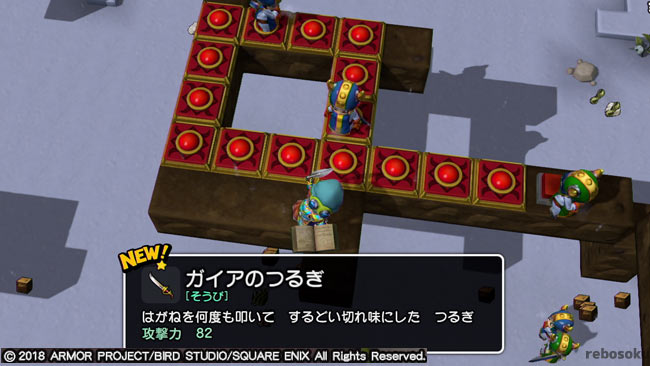 dqb2rareitem_moonburg1dra2