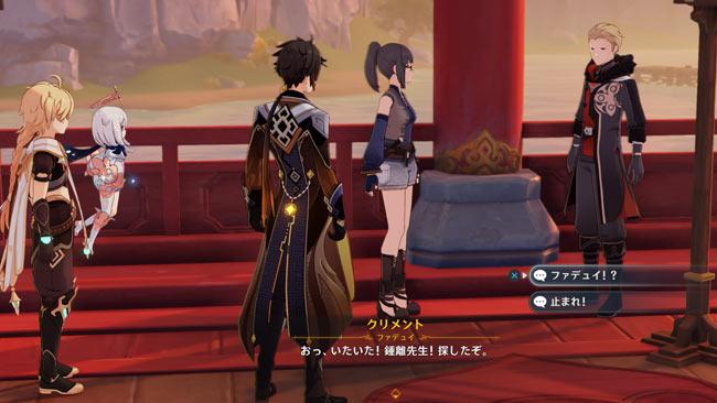gensin-quest-legend-020-3
