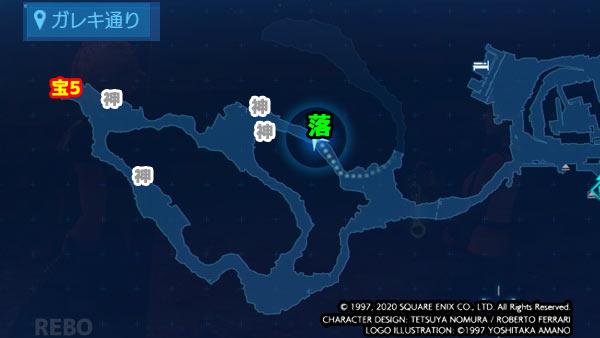 地図 ff7 世界 ファイナルファンタジーVII