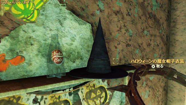 Fallout76_halloween4
