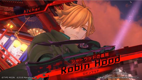 fate_robin_1