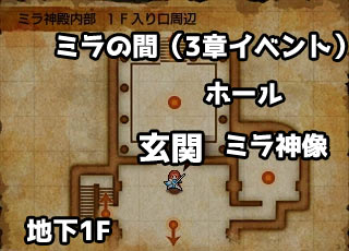 echoes3miratemplemap