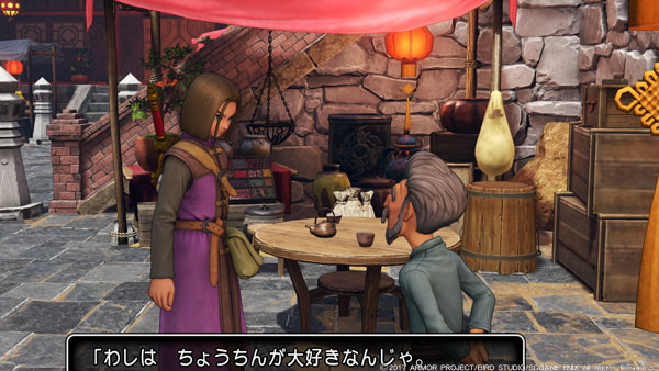 dq11quest17