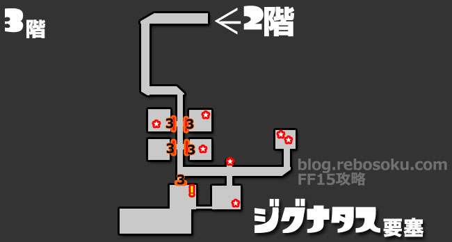 ff15c13_map3