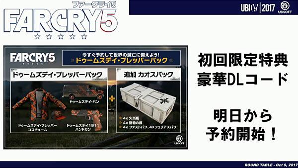 farcry5_03