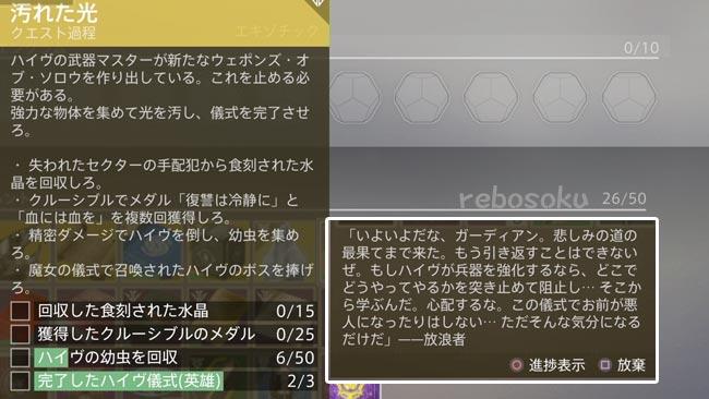 destiny201901exotic1_6